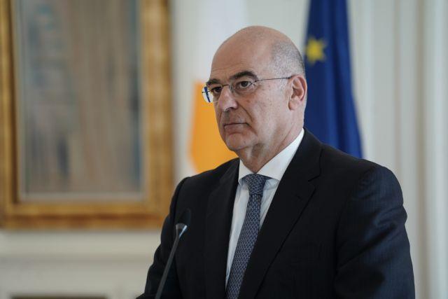Δένδιας: Στρατηγικός στόχος μας η ένταξη Μαυροβουνίου και των άλλων βαλκανικών χωρών στην ΕΕ | tovima.gr