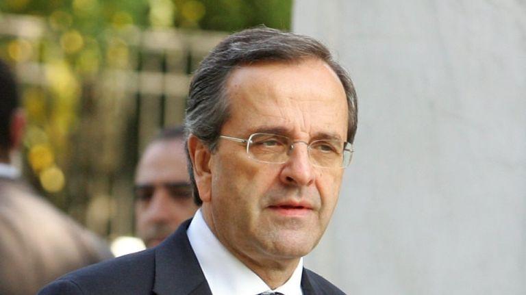 Σαμαράς για Χρυσή Αυγή : Σήμερα δικαιώνεται η Δημοκρατία και οι εθνικές και ευρωπαϊκές αξίες μας | tovima.gr