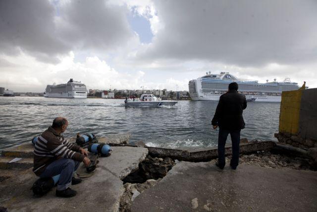 Υπ. Ναυτιλίας: Προληπτικά μέτρα στα ελληνικά λιμάνια λόγω κορονοϊού | tovima.gr