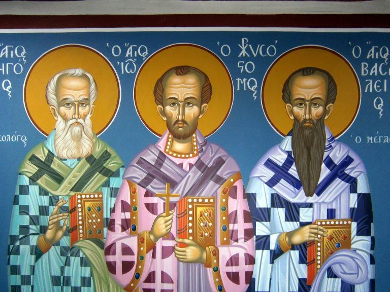 «Ας τιμήσουμε επιτέλους αληθινά τους Τρεις Ιεράρχες» | tovima.gr