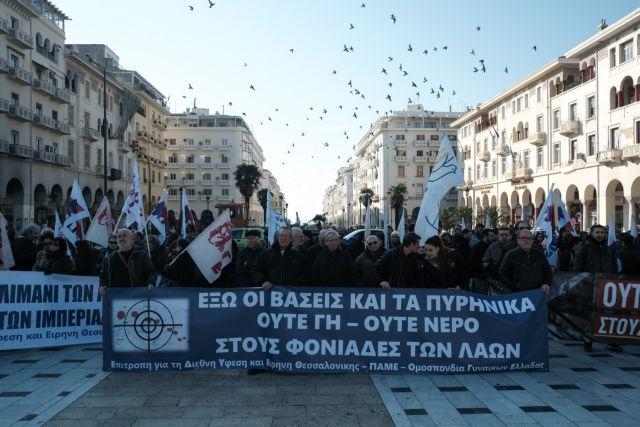 Στην Ολομέλεια η Αμυντική συμφωνία Ελλάδας -ΗΠΑ – Συλλαλητήρια σε όλη τη χώρα | tovima.gr