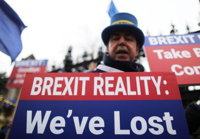 Ακτιβιστές κατά του Brexit: «Εξακολουθούμε να αγαπάμε την Ευρώπη» | tovima.gr