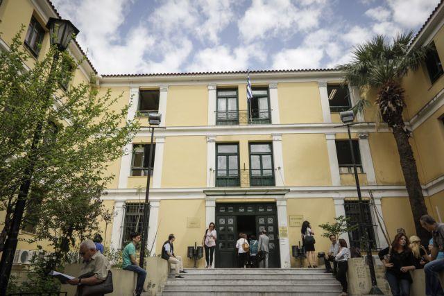 Στα δικαστήρια της Ευελπίδων ο «Τοξοβόλος» – Μαζί και οι δύο γυναίκες | tovima.gr