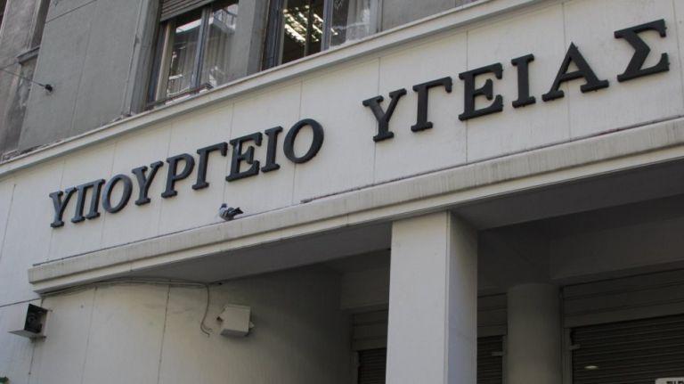 Υπ. Υγείας: Προκηρύχθηκαν 939 θέσεις μόνιμου ιατρικού προσωπικού | tovima.gr