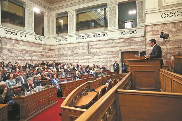 Ο Πρόεδρος της Δημοκρατίας «βάζει δύσκολα» στον ΣΥΡΙΖΑ | tovima.gr