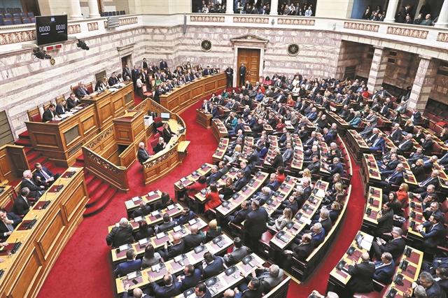 Τα συν και πλην του νέου εκλογικού νόμου   tovima.gr