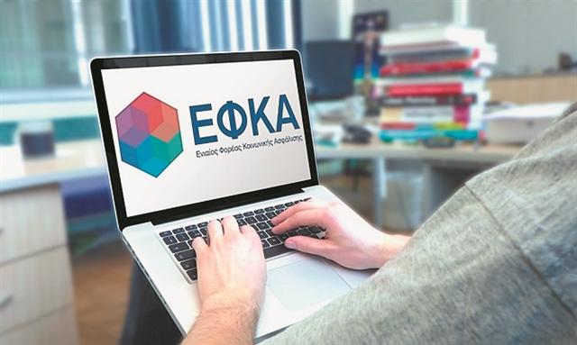 Γιατί βρίσκονται υπό ομηρεία 190.000 συνταξιούχοι   tovima.gr