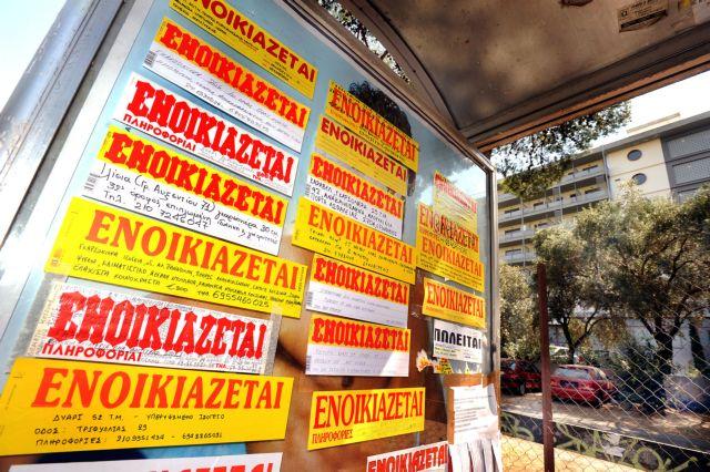 ΠΟΜΙΔΑ: Ιστορική μεταρρύθμιση η μείωση της φορολογίας των μισθωμάτων κύριας κατοικίας | tovima.gr