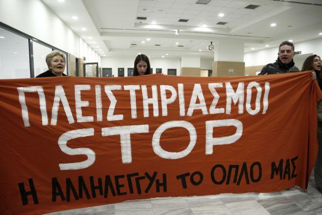 Θύελλα αντιδράσεων μετά τη δήλωση Άδωνι Γεωργιάδη για την προστασία της α' κατοικίας   tovima.gr