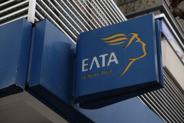 Πιερρακάκης: Δεδομένη η κατάρτιση σχεδίου διάσωσης για τα ΕΛΤΑ   tovima.gr