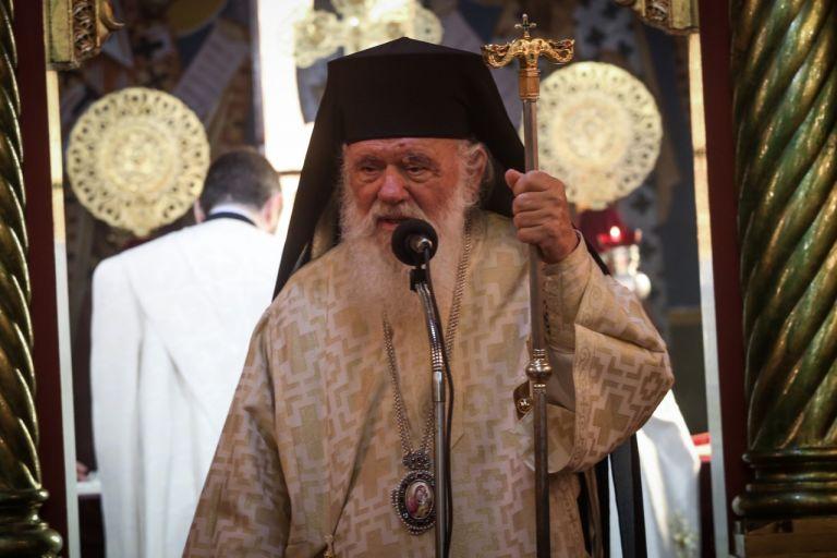 Η Θεοτόκος, η επανάσταση της… Εύας και ο Αρχιεπίσκοπος | tovima.gr