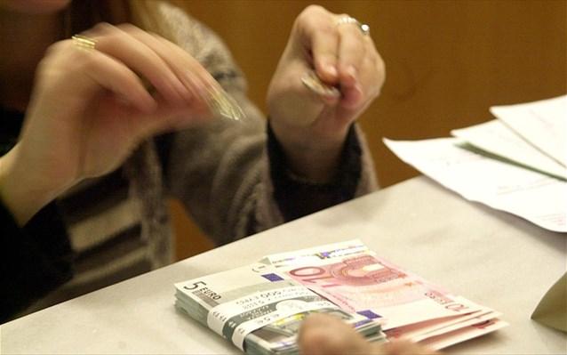 Νέο ιστορικό χαμηλό στα επιτόκια καταθέσεων | tovima.gr