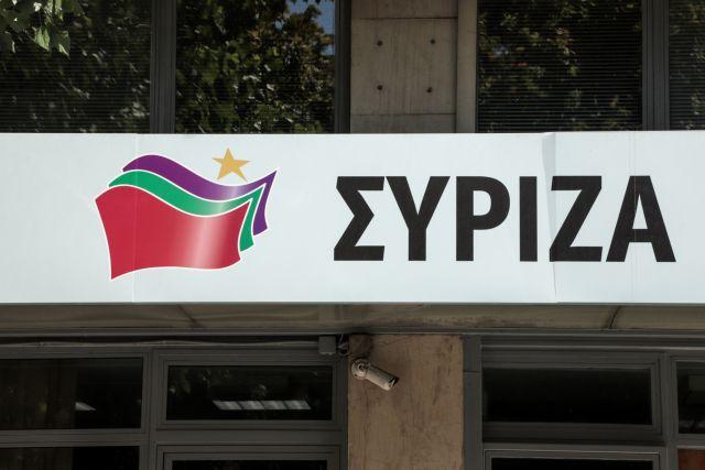 ΣΥΡΙΖΑ: Η κυβέρνηση οφείλει ξεκάθαρες απαντήσεις μετά τις δηλώσεις Ερντογάν για τα Ίμια | tovima.gr