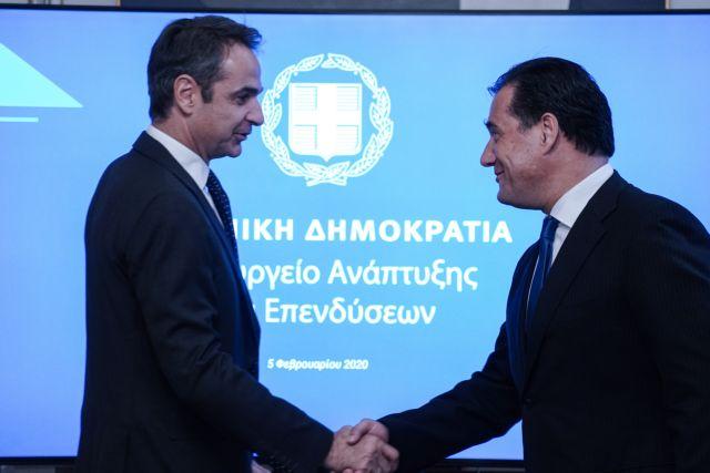 Ο απολογισμός του υπουργείου Ανάπτυξης στη συνάντηση Μητσοτάκη – Γεωργιάδη | tovima.gr