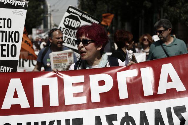 Εικοσιτετράωρη απεργία στις 18 Φεβρουαρίου από το ΕΚΑ | tovima.gr