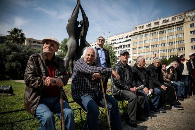 Πως θα πάρουν τα αναδρομικά τους χιλιάδες συνταξιούχοι | tovima.gr