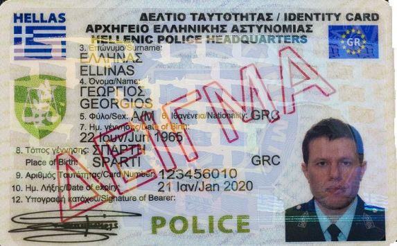 Διαμάχη κυβέρνησης – ΣΥΡΙΖΑ για τις νέες ταυτότητες: Αλληλοκατηγορίες για πλασιέ συμφερόντων | tovima.gr