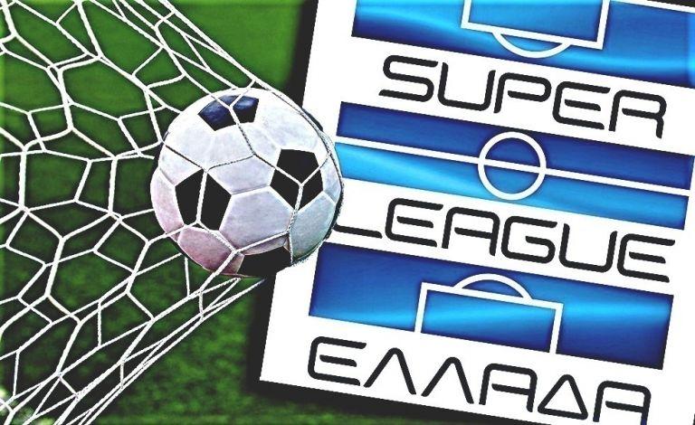 Τα αποτελέσματα και η βαθμολογία της Super League | tovima.gr