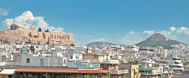Κτηματολόγιο : Τον Απρίλιο ξεκινά η ανάρτηση για την Αθήνα | tovima.gr