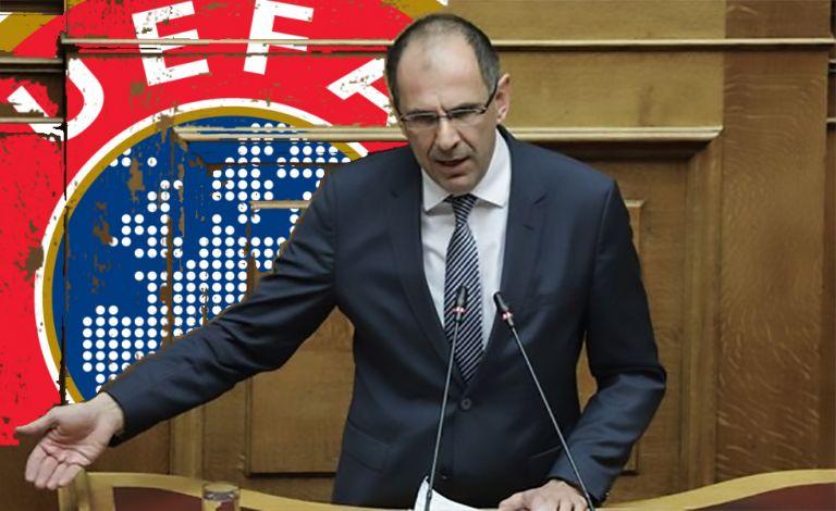 Γεραπετρίτης : Κρίσιμες συναντήσεις με στελέχη της FIFA και της UEFA | tovima.gr