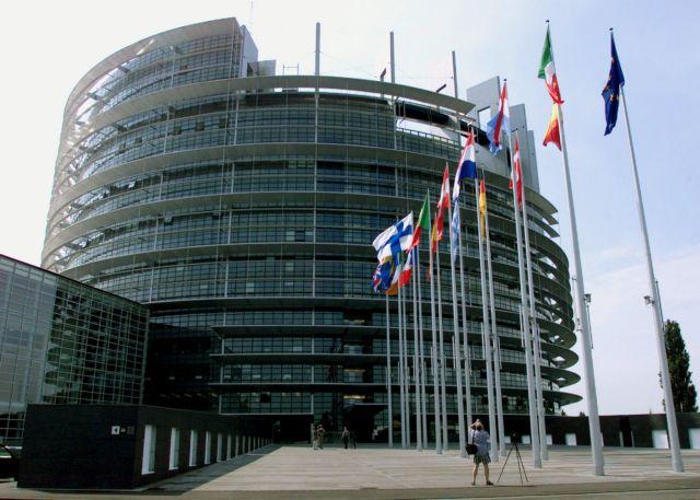 Στην Ολομέλεια του Ευρωκοινοβουλίου σήμερα η Λαγκάρντ | tovima.gr