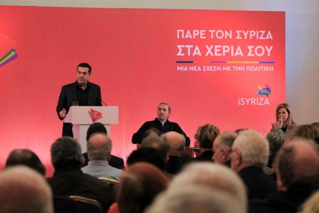 Τσίπρας: Κατέρρευσαν όλες οι προεκλογικές δεσμεύσεις της κυβέρνησης | tovima.gr