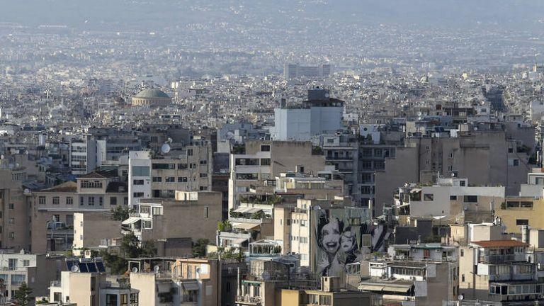 Προστασία α' κατοικίας: Πάνω από 65.000 οι εγγραφές στην ηλεκτρονική πλατφόρμα | tovima.gr