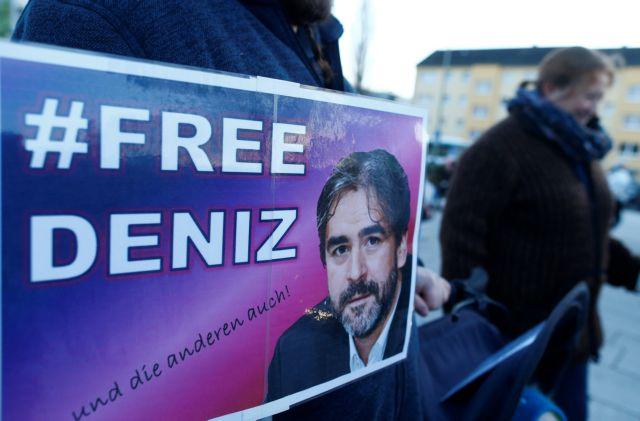 Τουρκία: Εισαγγελέας ζητά ποινή 16 ετών για δημοσιογράφο της Die Welt   tovima.gr