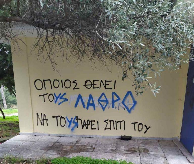 Επιδρομή φασιστοειδών στο Πανεπιστήμιο Αιγαίου στη Μυτιλήνη | tovima.gr