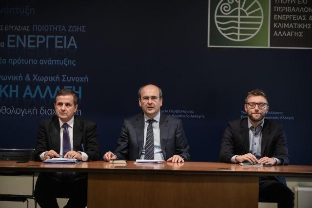 Νέο ευρωπαϊκό μοντέλο για τις προστατευόμενες περιοχές προωθεί το υπουργείο Περιβάλλοντος | tovima.gr
