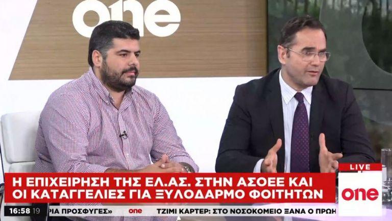 Μπαλάσκας για αστυνομικό-ληστή: Θα περάσει όμορφα στη φυλακή   tovima.gr