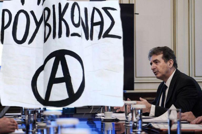 Όχι, ο Ρουβίκωνας δεν είναι «τρομοκρατία» | tovima.gr