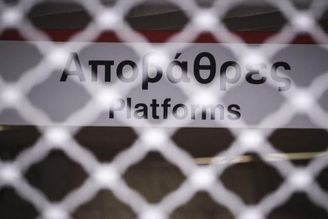 Απεργία ΜΜΜ: Χειρόφρενο τραβούν λεωφορεία, τρόλεϊ, μετρό, τραμ την Τρίτη 18/2 | tovima.gr