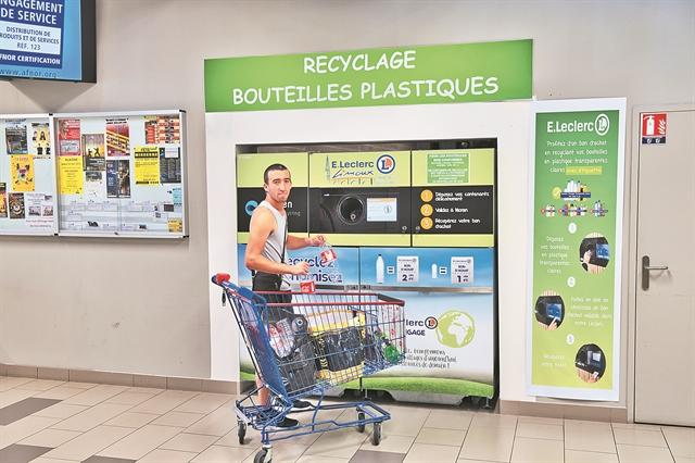 «Πράσινη» και… με τον νόμο η καθημερινότητα των Γάλλων | tovima.gr