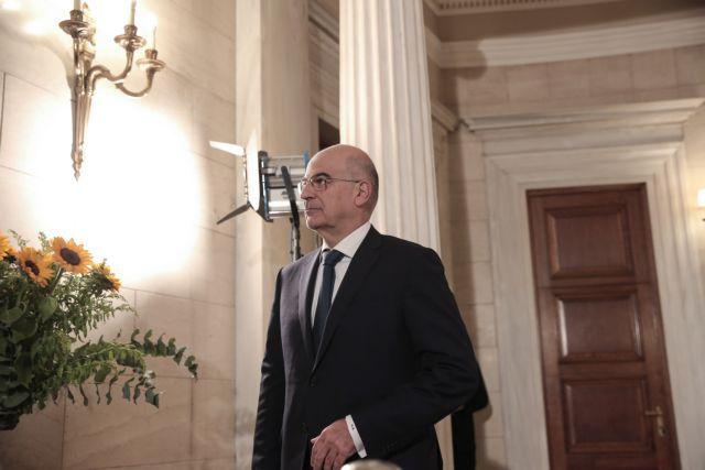 Στο Συμβούλιο Εξωτερικών Υποθέσεων της ΕΕ ο Νίκος Δένδιας | tovima.gr