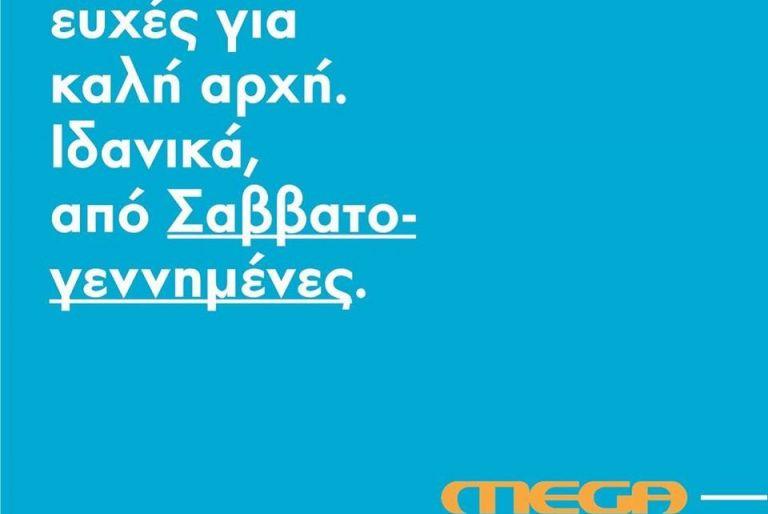 Πρόεδρος ΕΒΕΠ: «Καλωσορίζουμε τη μεγάλη επιστροφή του MEGA Channel»   tovima.gr