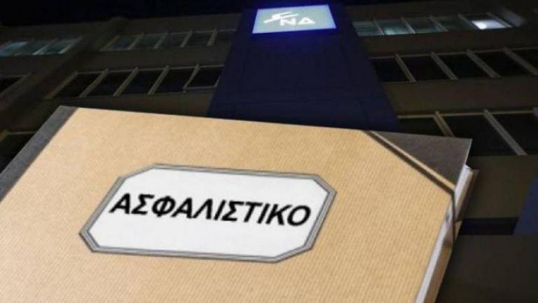 Ασφαλιστικό: Οι 19 «θετικές αλλαγές» – Στη Βουλή τη Δευτέρα | tovima.gr