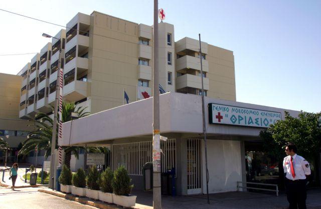 Κορωναϊός: Δύο ύποπτα κρούσματα στο Θριάσιο   tovima.gr