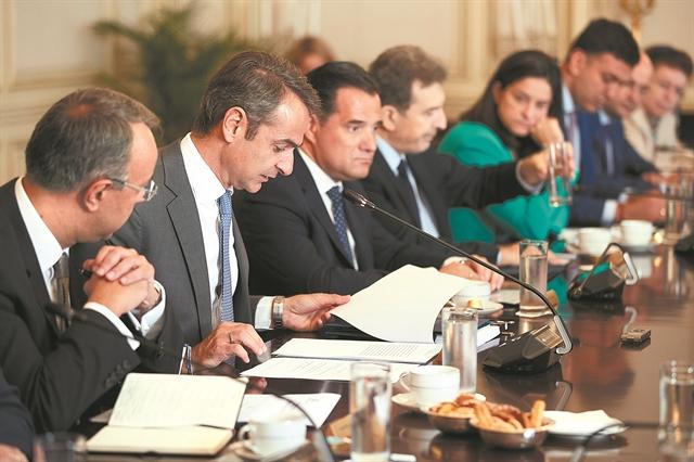 Κυβερνητικές αλλαγές… και επενδύσεις ετοιμάζει ο Μητσοτάκης | tovima.gr