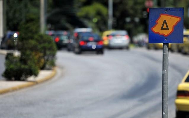 Απεργία ΜΜΜ: Αρση του δακτυλίου την Τρίτη – Ελεύθερες και οι λεωφορειολωρίδες   tovima.gr