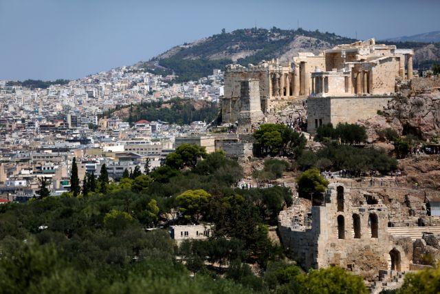 Δήμος Αθηναίων: Άνοιξε η πλατφόρμα για τη δήλωση των τετραγωνικών ακινήτων | tovima.gr