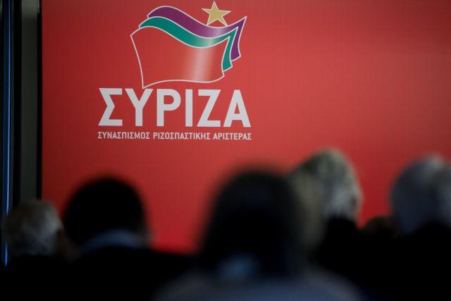 Το σενάριο «ΣΥΡΙΖΑ – Προοδευτική Ενότητα» και η έκπληξη Τσίπρα | tovima.gr