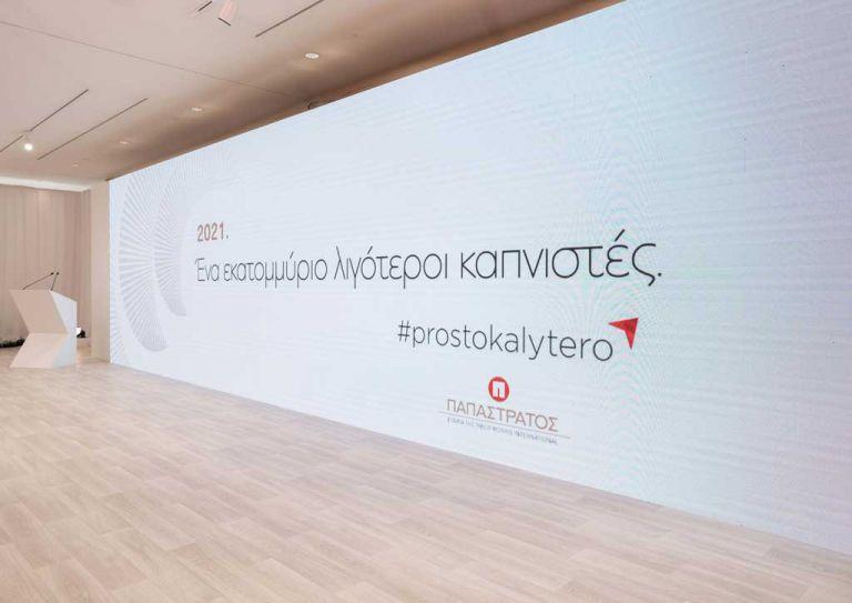 Ένα εκατ. λιγότεροι καπνιστές έως το 2021 ο στόχος της Παπαστράτος | tovima.gr