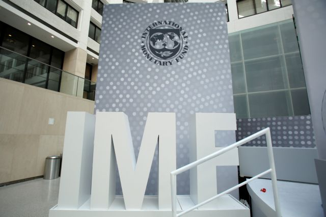ΔΝΤ: Aβεβαιότητα, η νέα κανονικότητα   tovima.gr