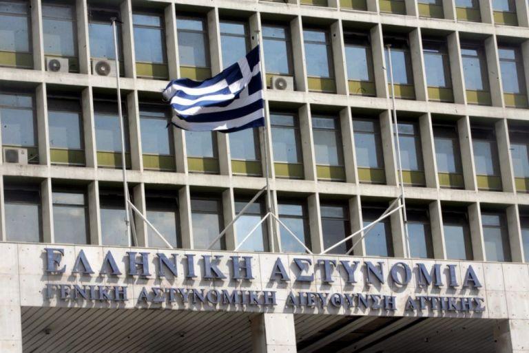 ΕΛ.ΑΣ: Ψάχνουμε τον «Σαράφη» και την «Κελέση» | tovima.gr