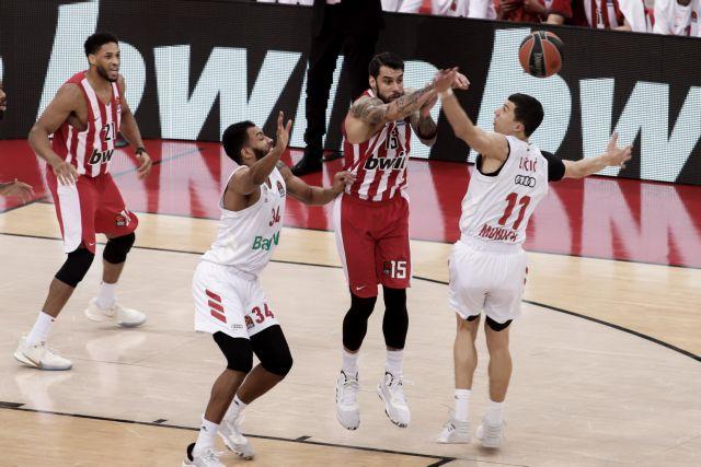 Ολυμπιακός : Θα παλέψει για νίκη κόντρα στη Βιλερμπάν παρά τις τεράστιες ελλείψεις | tovima.gr
