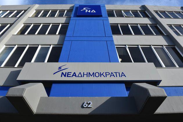 Συνεδριάζει την Κυριακή η Πολιτική Επιτροπή της Ν.Δ. | tovima.gr