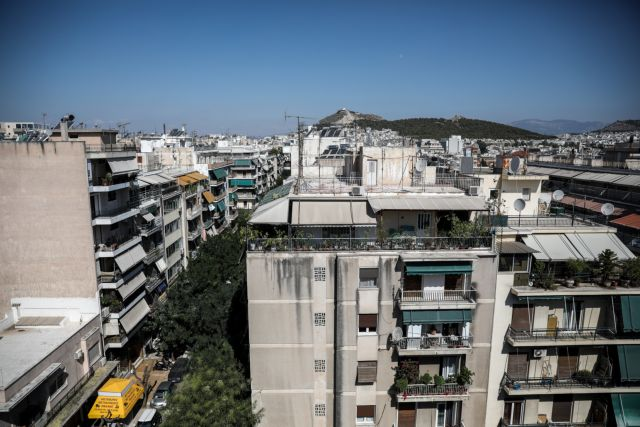 Προστατέψτε την πρώτη κατοικία. Είναι δικαίωμα   tovima.gr