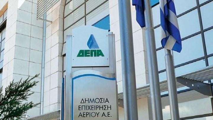 Εννέα «μνηστήρες» διεκδικούν τη ΔΕΠΑ Υποδομών | tovima.gr