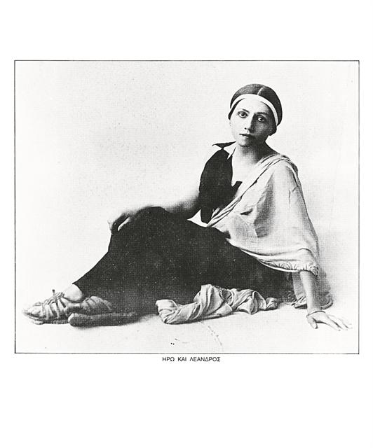 Μαρίκα Κοτοπούλη, η μεγάλη θεατρίνα | tovima.gr